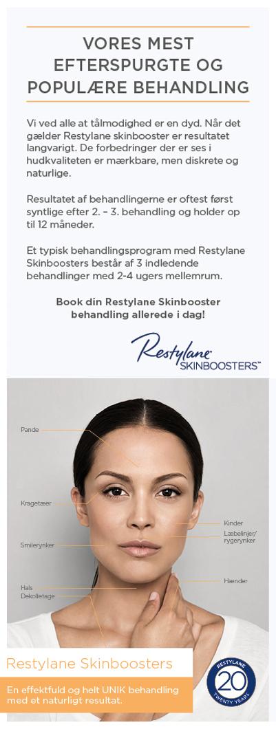 skinbooster_mobil